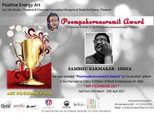 sambhu karmakar - india.jpg