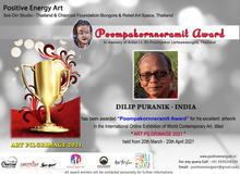DILIP PURANIK - india.jpg