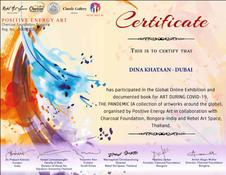 DINA KHATAAN - DUBAI.jpg