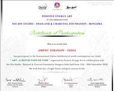 AMPHU_TERANGPI_–_INDIA.jpg