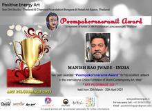 Manish Rao Jwade.jpg