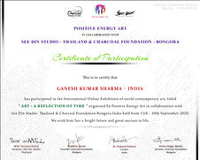 GANESH_KUMAR_SHARMA_–_INDIA.jpg