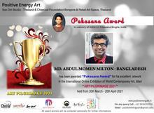 md abdul momen Milton - bangladesh.jpg