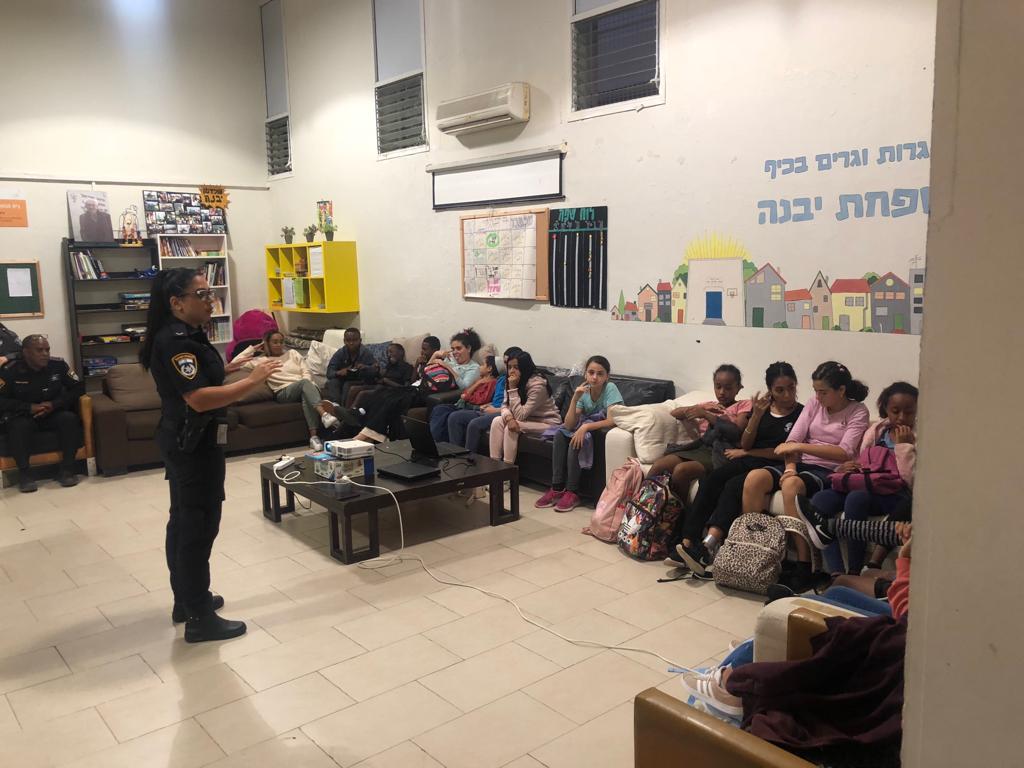 פעילות עם השיטור הקהילתי