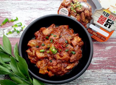 Grilled Boneless Hot Spicy Chicken - 직화양념불닭