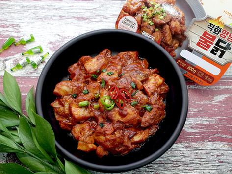Grilled Boneless Hot Spicy Chicken 직화양념불닭
