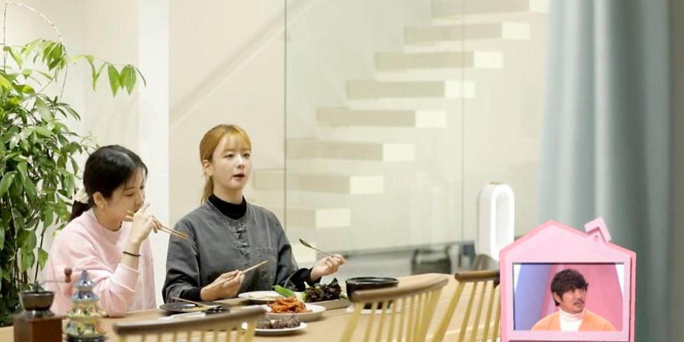 [SBS나의판타집] 초롱&보미 먹방관련 SNS이벤트 당첨자 발표