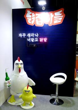 """하성에프앤비의 브랜드 """"닭집아들""""의 캐릭터"""