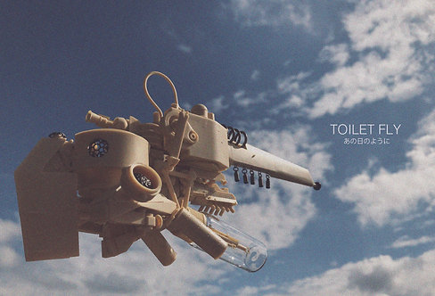 Toilet Fly Sp01