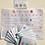 Thumbnail: Cartes à Pincer: Mes premières Additions & Soustractions