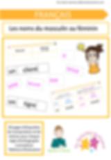 site_page_de_garde_epsilon_masculin_fémi