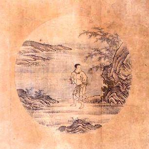 The Ten Bulls: A Zen Practice Illustrating the Ten Stages Leading to Enlightenment