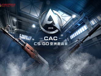 CS:GO Asia Championships Preview