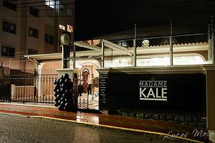 Madame Kale