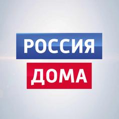 Россия_дома.png