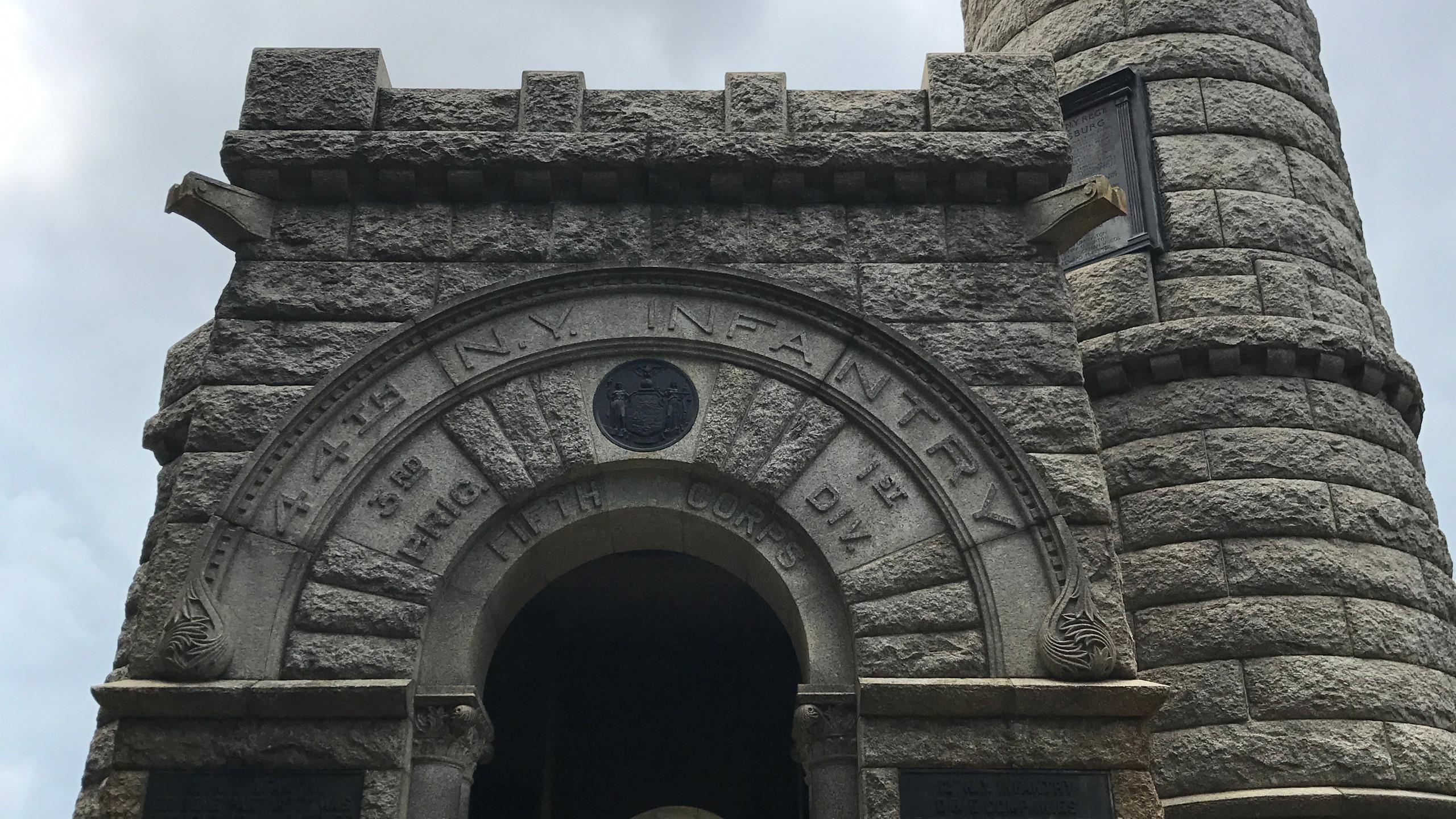 44th NY Infantry Memorial