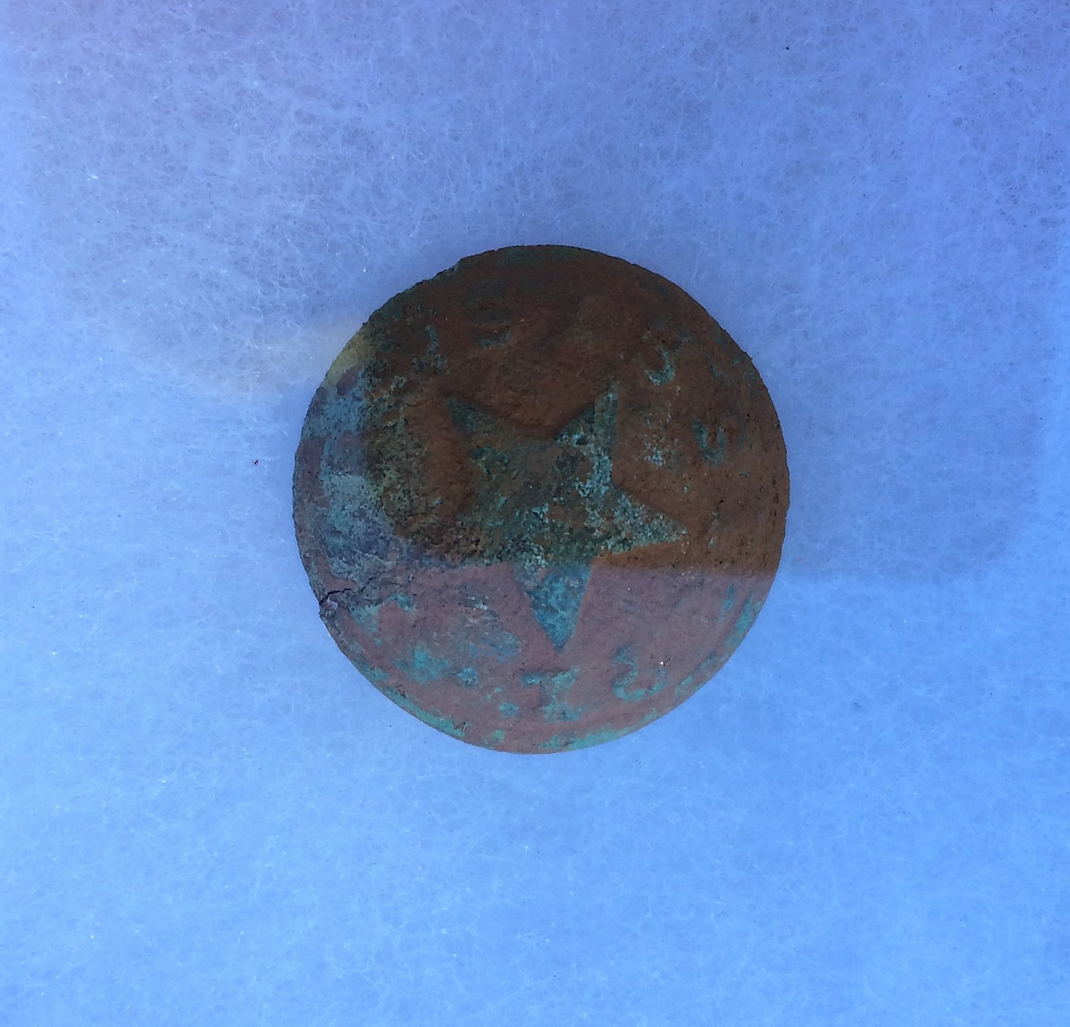 Texas Infantry Button