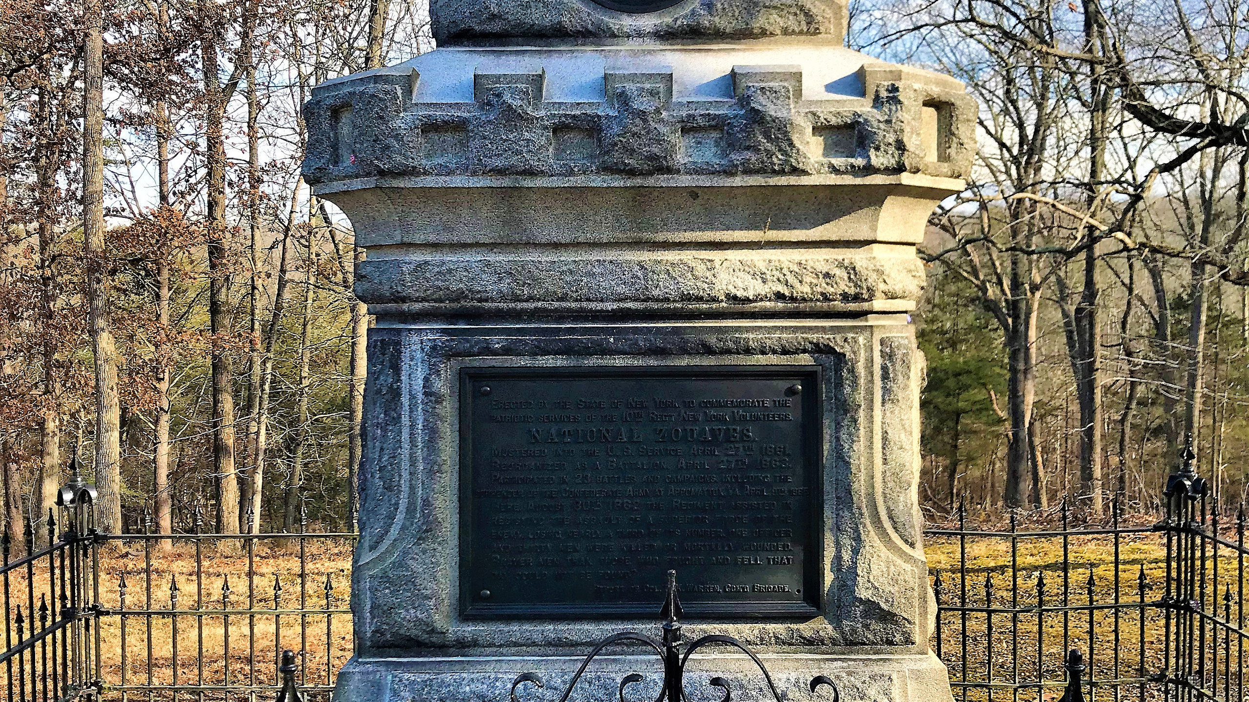 10th NY Infantry Monument