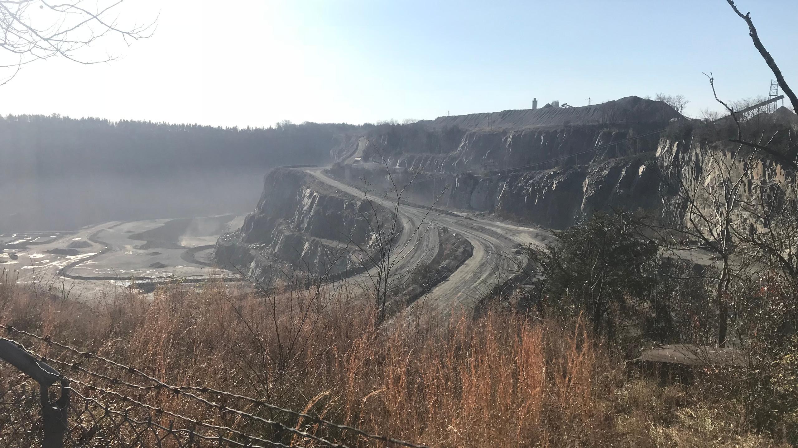 Luckstone Quarry
