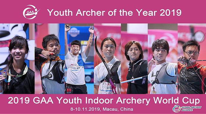Youth archer 2019.jpg