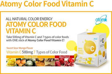 vitaminC_01.jpg