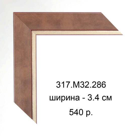 317.M32.286.jpg