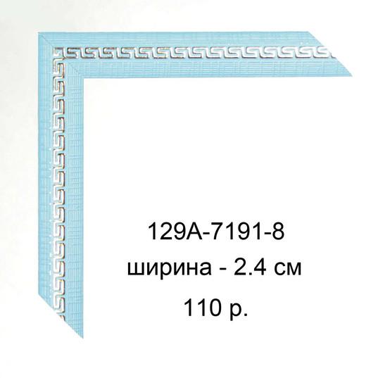 129A-7191-8.jpg