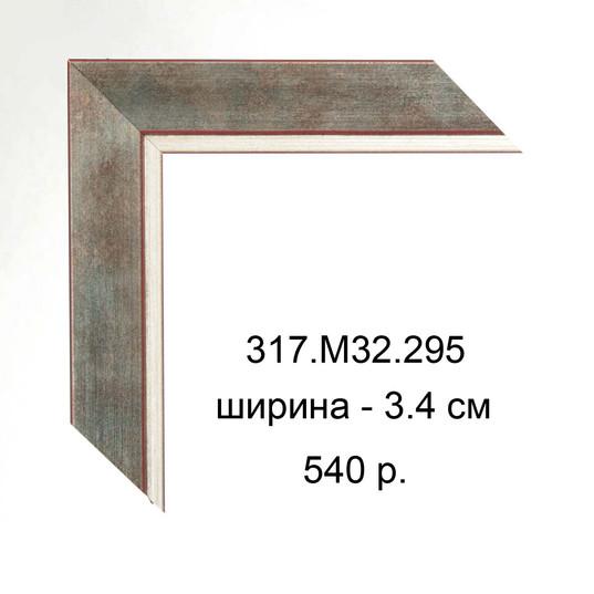 317.M32.295.jpg