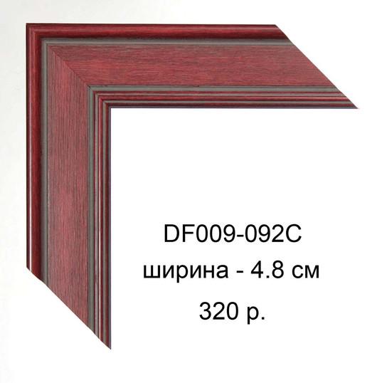 DF009-092C.jpg
