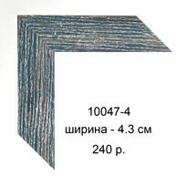 10047-4.jpg