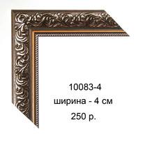10083-4.jpg