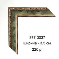 377-3037.jpg