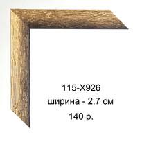115-X926.jpg