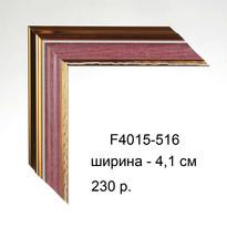 F4015-516.jpg