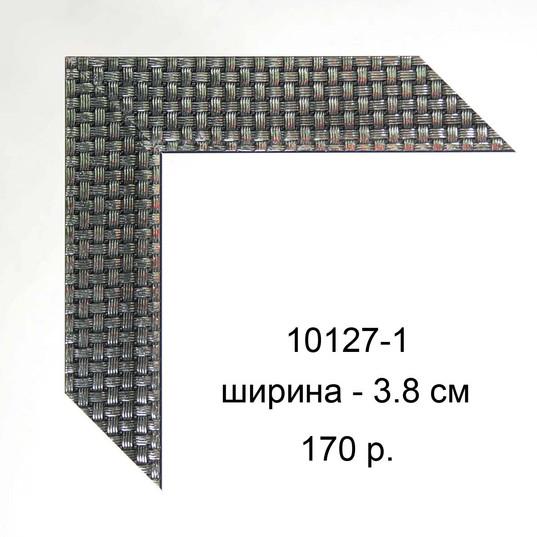 10127-1.jpg