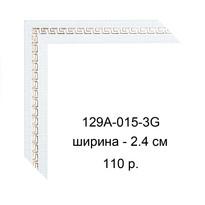 129A-015-3G.jpg