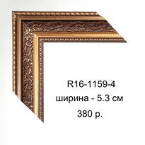 R16-1159-4.jpg