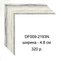 DF009-2193N.jpg