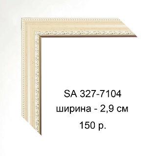 SA 327-7104.jpg