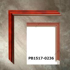 PB1517-0236.JPG