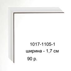 1017-1105-1.jpg