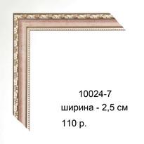 10024-7.jpg