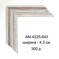 AM-4325-643.jpg