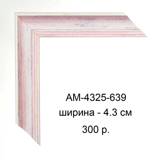 AM-4325-639.jpg