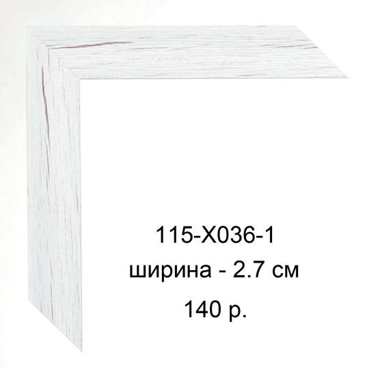 115-X036-1.jpg
