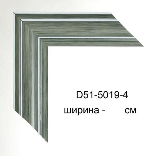 D51-5019-4.jpg