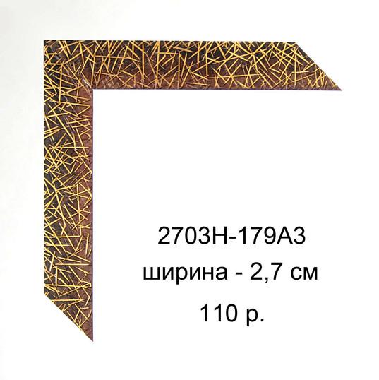 2703H-179A3.jpg