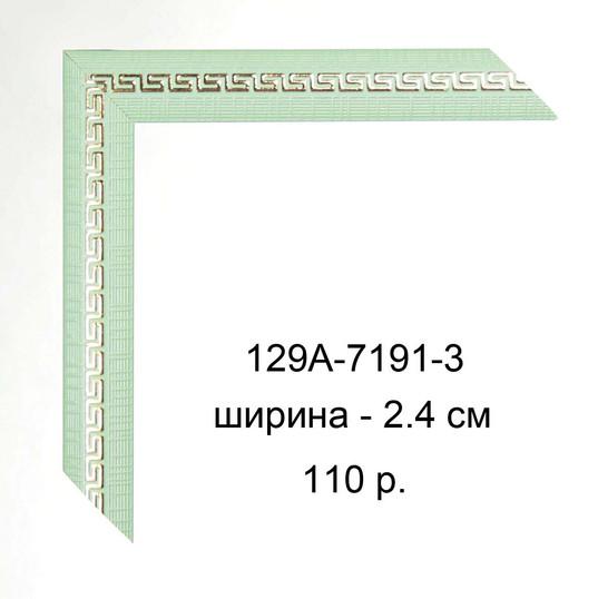 129A-7191-3.jpg