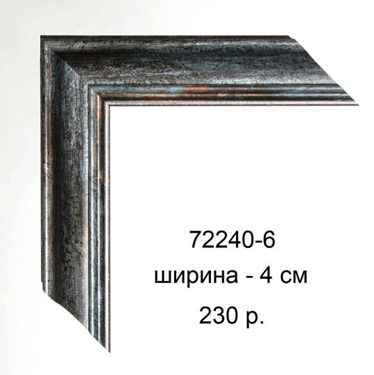 72240-6.jpg