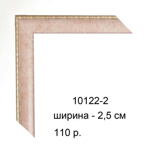 10122-2.jpg